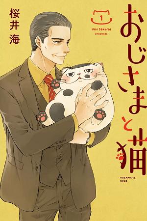 Vos achats d'otaku ! - Page 25 UG.8dxeIbad