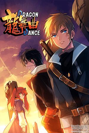 Resultado de imagem para dragon dance manga